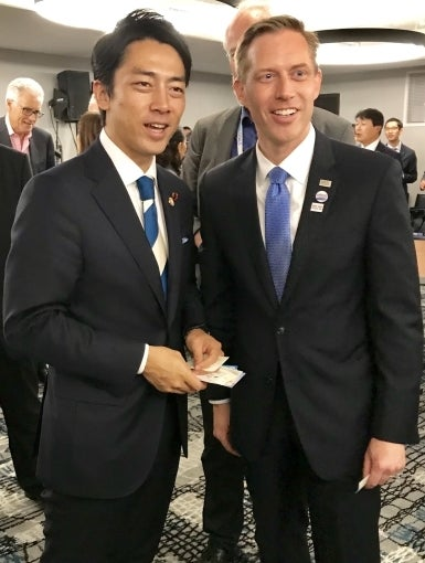 nate and japan minister of environment